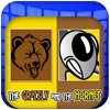 The Grizzly and The Hornet Free - Help The Porter Bear Evade Sting
