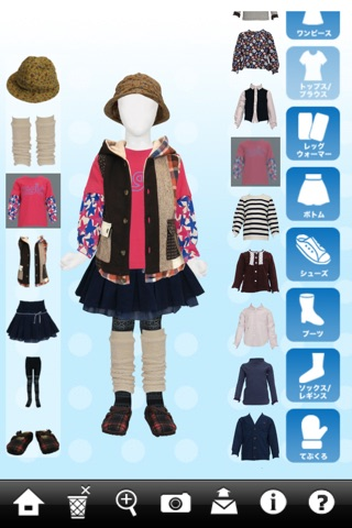 FUTAKO TAMAGAWA RISE Collection Kid's Version screenshot 3