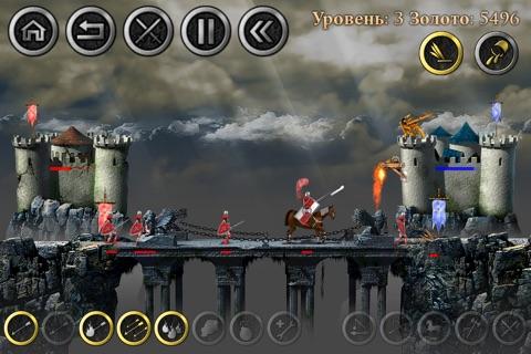 Medieval Lite screenshot 4