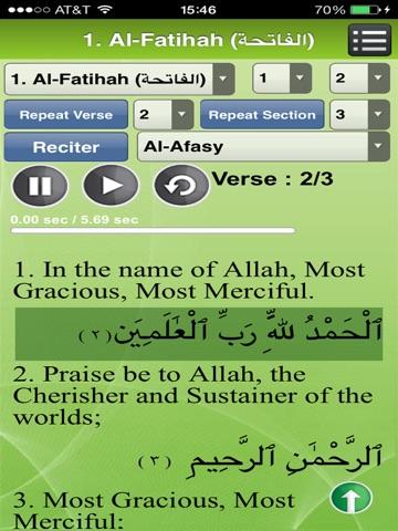 Tahfidh Quran iPad