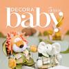 Revista Decora Baby