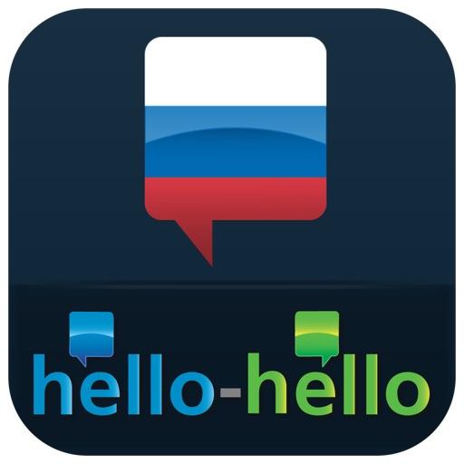 Hello-Hello Russian【俄语学习软件】