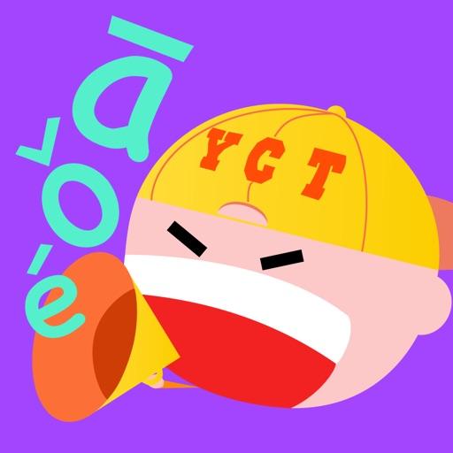 YCT Level 2 Vocab List - Kids way to learn & speak Chinese iOS App