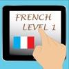 I_French1