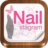 Nailstagram