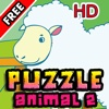 Animal Puzzles 2 HD free
