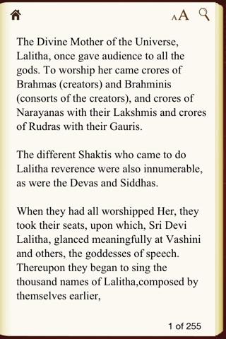 Sri Lalitha Sahasranamam screenshot 2