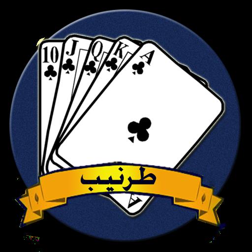 Tarneeb Game