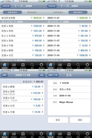 Expense Tracker - Spending Free screenshot 4