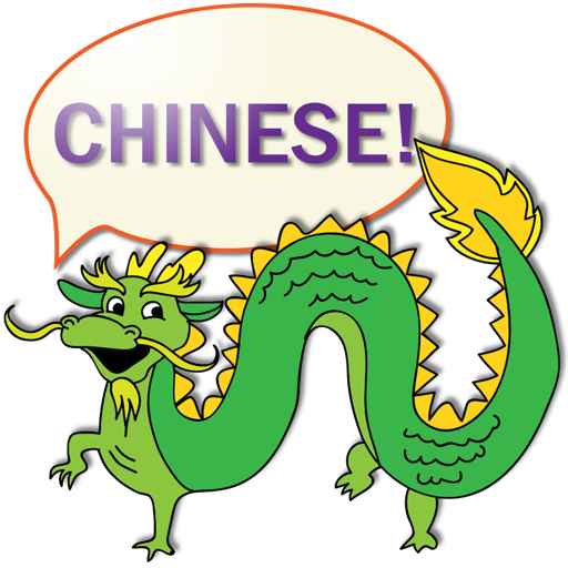 Learn Chinese Vocab with Noyo