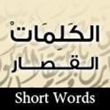 Kalemat Qesar icon