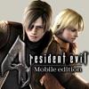 Resident Evil 4: PLATINUM