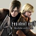 Resident Evil 4: PLATINUM icon