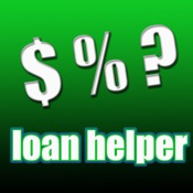 View Simple Loan Calculator App