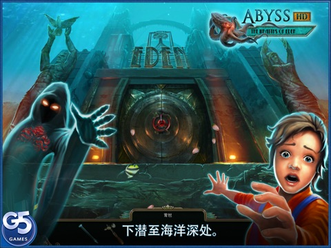 Abyss: the Wraiths of Eden HD (Full) screenshot 1