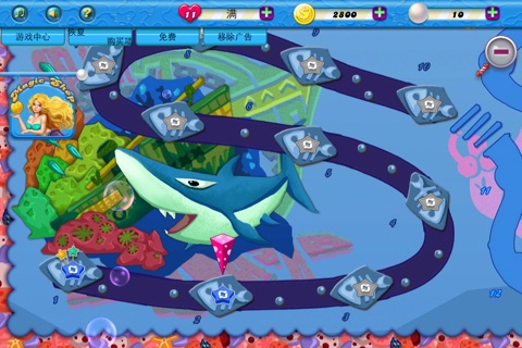 Amazing Bubble Breaker screenshot 2