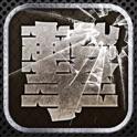 ExpertShoot icon