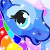 Dibujos para colorear para niñas y niños, hojas para pintar de poni y princesa animado, muñecas pegaso y juegos para bebés