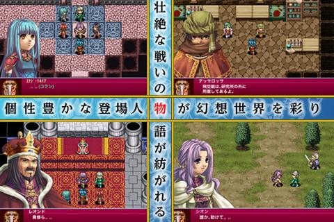 アルファディア screenshot 3