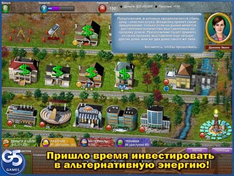Построй-ка 4. Город солнца HD (Полная версия) для iPad