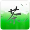 中国茶叶行业