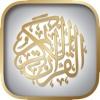 اردو- قرآن-اوقات نماز