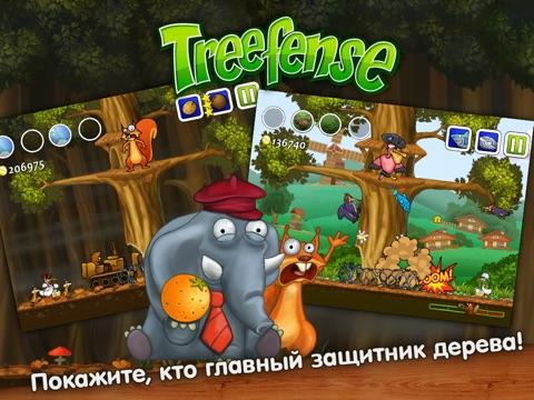 Игра Treefense