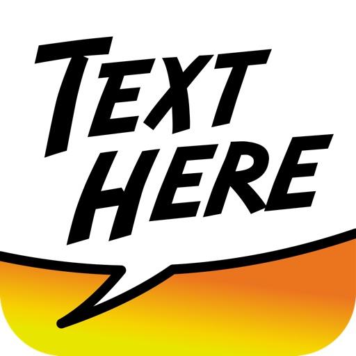 对话泡泡:Text Here