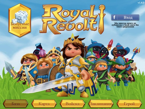 Royal Revolt! на iPad