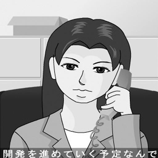 看动画学日语下册后部(语音字幕版)