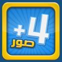 ٤ صور بلوس icon