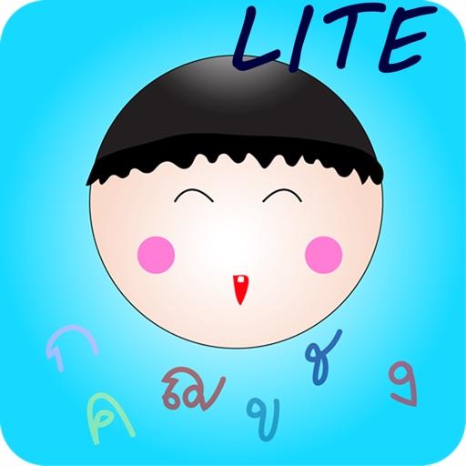 Kor Kai Game LITE iOS App