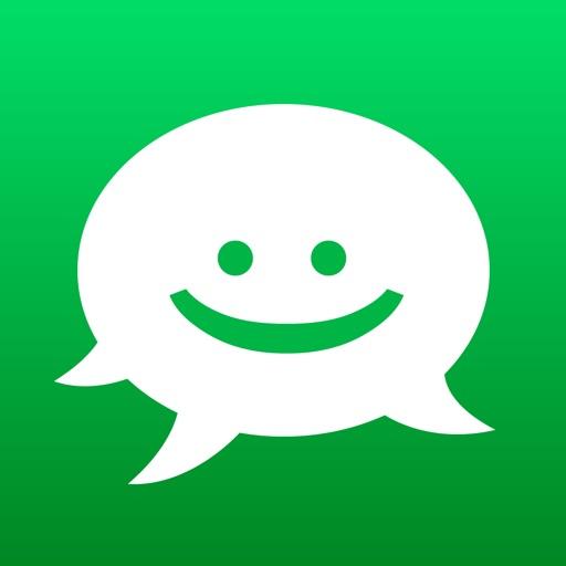 textPlus Communities iOS App