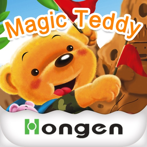Magic Teddy English for Kids -- Magic Gift iOS App