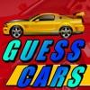 Guess Car