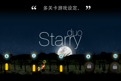 Starry Duo screenshot 2