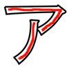 Katakana Tracer