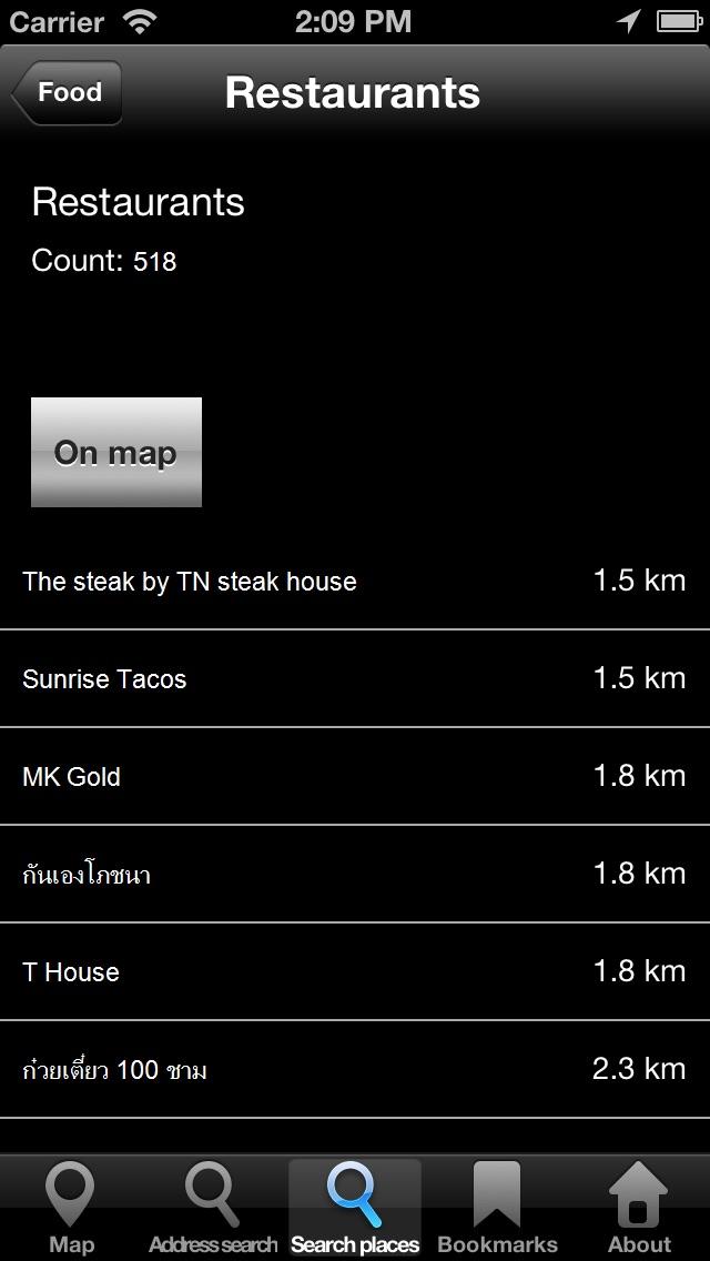 Оффлаин Карта Бангкок, Таиланд: City Navigator MapsСкриншоты 5
