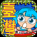 台湾知识家 (Roxy 学习系列)