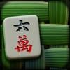So Chic Mahjong - adFree