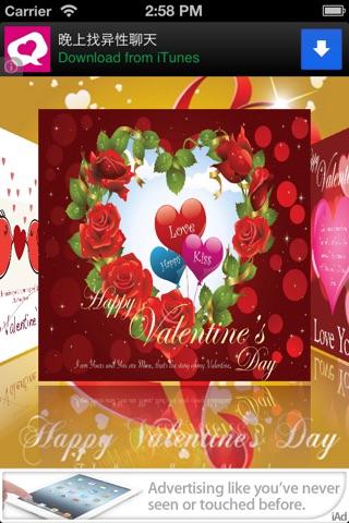 Happy Valentines Day Quotes Lite screenshot 1