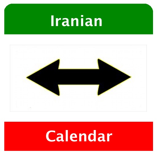 Iranian Calendar Converter By Ahmad Alavi