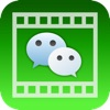 MotionPics Maker for WeChat