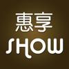 惠享show vip torrent