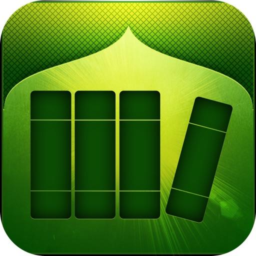 伊斯兰电子图书 - 文本音频绘本图书馆