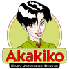 Akakiko