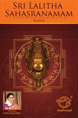 Sri Lalitha Sahasranamam screenshot 1