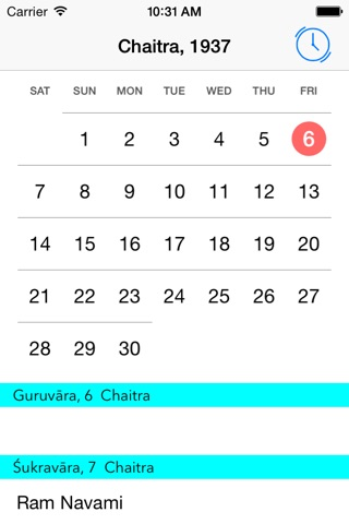 Indian National Calendar screenshot 1