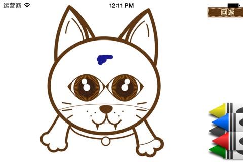迷你猫猫说故事 screenshot 4