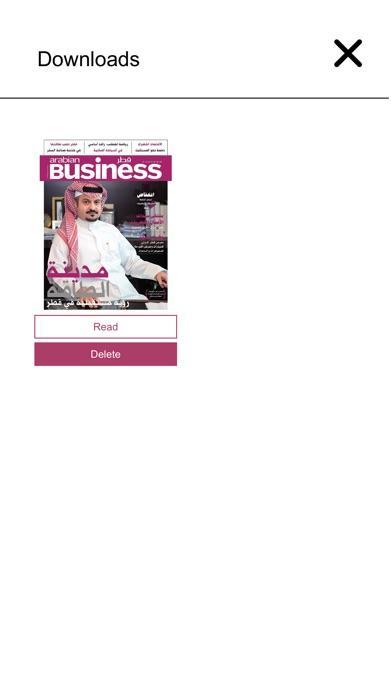 Arabian Business Qatar Arabicلقطة شاشة5